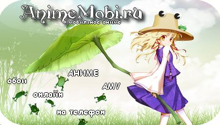 AnimeMobi