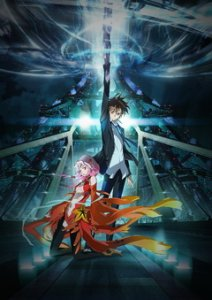 Guilty Crown / Корона греха ТВ (RUS)