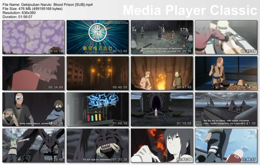 Download Film Naruto Full Episode 3Gp