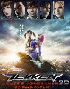 Tekken: Blood Vengeance / Теккен: Кровная мест (RUS)