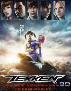 Tekken: Blood Vengeance / Теккен: Кровная мест (SUB)