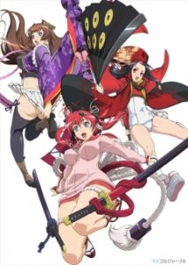 Hyakka Ryouran: Samurai Girls / Девушки самураи (RUS)