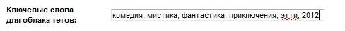 """Оформление """"Аниме"""""""