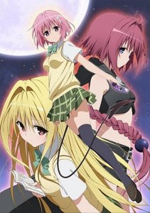 To Love-Ru: Trouble - Darkness / Любовные неприятности - Тьма (RUS)