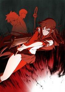 Shikabane Hime: Aka / Принцесса Немертвых: Красная хроника (RUS)