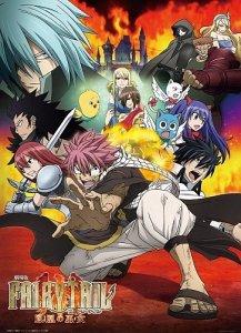 Gekijouban Fairy Tail: Houou no Miko / Фейри Тейл (фильм) (SUB)