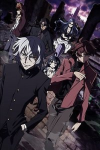 The Unlimited: Hyoubu Kyousuke / Анлимитед: Хёбу Кёске (SUB)
