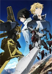 Gekijouban Break Blade: Dai San Shou - Kyoujin no Ato / Сломанный Меч (фильм третий) (RUS)