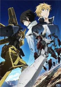 Gekijouban Break Blade: Dai San Shou - Kyoujin no Ato / Сломанный Меч (фильм третий) (SUB)