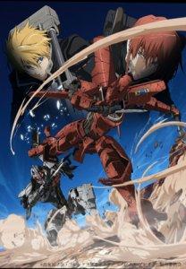 Gekijouban Break Blade: Dai Go Shou - Shisen no Hate / Сломанный Меч (фильм пятый) (RUS)