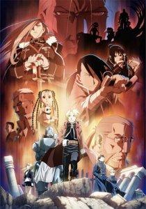 Fullmetal Alchemist: Brotherhood / Стальной Алхимик: Братство (RUS)