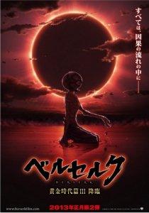 Berserk: Ougon Jidai Hen III - Kourin / Берсерк: Сошествие (RUS)