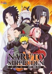 Naruto: Shippuuden / Наруто: Ураганные хроники (RUS)