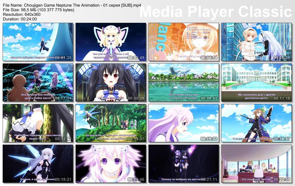 Аниме альтернативные игры богов смотреть онлайн.