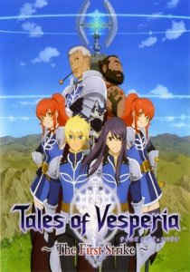 Tales of Vesperia: The First Strike / Сказания Весперии: Первый Удар (SUB)