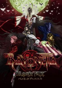 Bayonetta: Bloody Fate / Байонетта: Кровавая Судьба (RUS)