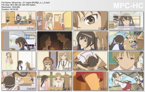 Minami-ke / Сёстры Минами [ТВ-1] (RUS)