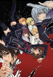 Vampire Knight / Рыцарь-вампир (первый сезон) (RUS)