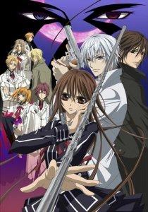 Vampire Knight Guilty / Рыцарь-вампир (второй сезон) (RUS)