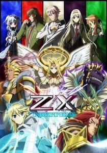 Z/X: Ignition / Z/X: Зажигание (SUB)