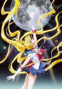 Bishoujo Senshi Sailor Moon Crystal / Красавица воин Сейлор Мун Кристалл (SUB)