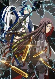 Sword Art Online II / Мастера меча онлайн [ТВ-2] (SUB)