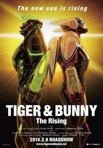 Gekijouban Tiger & Bunny: The Rising / Тигр и Кролик (фильм)