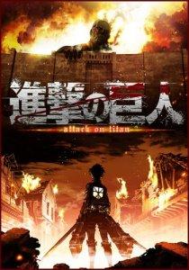 Shingeki no Kyojin OVA / Вторжение гигантов OVA-1 (RUS)