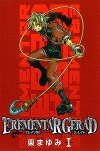 Erementar Gerad / Воздушные пираты
