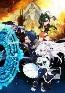 Hitsugi no Chaika: Avenging Battle / Гроб принцессы Чайки [ТВ-2]: Битва во Имя Возмездия (RUS)