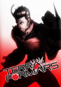 Terra Formars OVA / Терраформеры OVA (RUS)