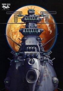 Uchuu Senkan Yamato 2199 / Космический крейсер Ямато 2199 (RUS)