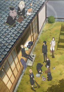 Natsume Yuujinchou 4 / Тетрадь дружбы Нацумэ (четвёртый сезон) (RUS)