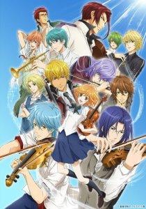 Kin'iro no Chord: Blue Sky / Золотая струна 3 (RUS)