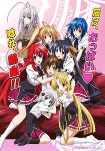 High School DxD Born / ������� �����: ������ ������ ������ [��-3] (RUS)