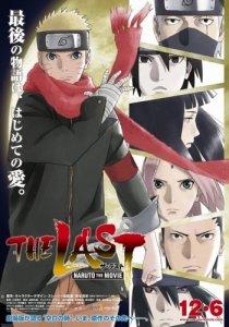 The Last: Naruto the Movie / Наруто Фильм: Последний (RUS)