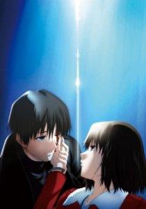 Gekijouban Kara no Kyoukai: Dai Nana Shou - Satsujin Kousatsu (Go) / Граница пустоты: Сад грешников (фильм седьмой) (RUS)