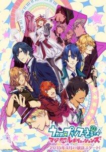 Uta no Prince-sama: Maji Love Revolutions / Поющий принц: Реально революция любви (RUS)