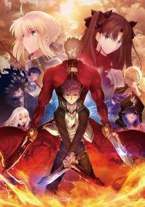 Fate/Stay Night: Unlimited Blade Works (2015) / Судьба: Ночь схватки. Клинков бесконечный край [ТВ-2] (RUS)
