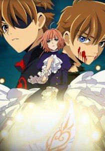 Tsubasa: Tokyo Revelations / Хроника Крыльев OVA-1 (RUS)