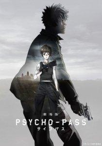 Gekijouban Psycho-Pass / Психопаспорт (фильм) (RUS)