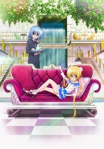 Hayate no Gotoku! Can't Take My Eyes Off You / Хаятэ, боевой дворецкий [ТВ-3] (RUS)