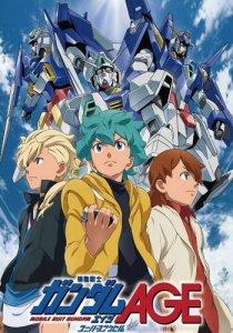 Kidou Senshi Gundam Age / Мобильный воин Гандам Эпоха (RUS)