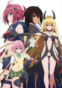 To Love-Ru: Trouble - Darkness 2nd / Любовные неприятности [ТВ-4] (RUS)