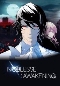Noblesse: Awakening / Дворянство: Пробуждение (RUS)