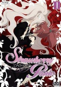 Strawberry Panic / Клубничная тревога (RUS)
