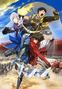 Sengoku Basara: Samurai Kings - The Last Party / Эпоха смут (фильм) (RUS)