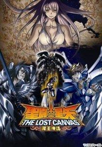 Saint Seiya: The Lost Canvas - Meiou Shinwa / Рыцари Зодиака: Утерянный Холст - Владыка Преисподней (RUS)