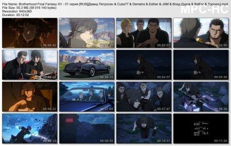 Brotherhood: Final Fantasy XV / Последняя фантазия: Братство (RUS)