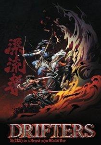 Drifters Special Edition / Скитальцы OVA (RUS)